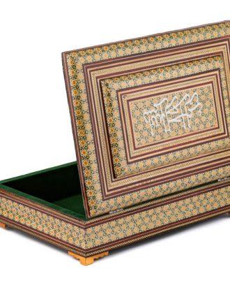 جعبه قرآن خاتم کاری شده اصفهان