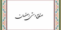 NastaliqOnline (4)-min
